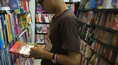 Photo of Bookstore ร้านนายอินทร์ at Centralplaza Ubon Ratchathani, Thailand