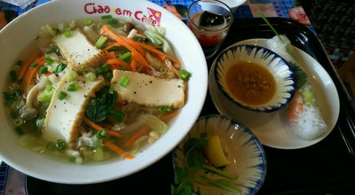 Photo of Vietnamese Restaurant Ciao*em Cafe(チャオエムカフェ) at 花小金井南町1-27-11, 小平市 187-0003, Japan