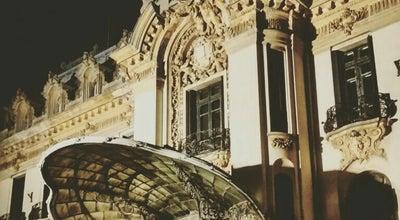 Photo of Palace Palatul Cantacuzino at Calea Victoriei Nr. 141, București 010071, Romania