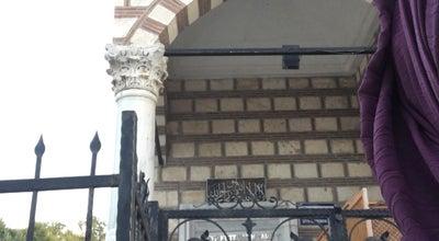 Photo of Library SEYH KUTBUDDIN CAMII IZNIK at Turkey