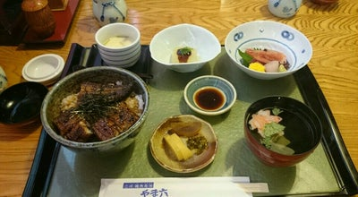 Photo of Japanese Restaurant 三河雑魚 肴房 やま六 at 三谷町十舗47-1, 蒲郡市, Japan