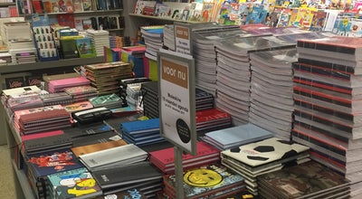 Photo of Bookstore AKO at Stationsplein 157, 's-Hertogenbosch 5211 BP, Netherlands