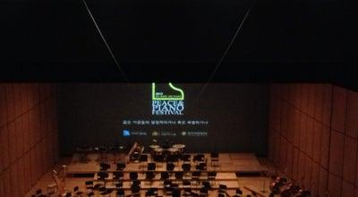 Photo of Concert Hall 경기도문화의전당 행복한대극장 at 팔달구 효원로307번길 20, 수원시, South Korea