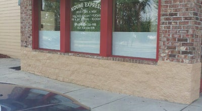 Photo of Japanese Restaurant Koumi Express at 2259 W Roosevelt Blvd, Monroe, NC 28110, United States