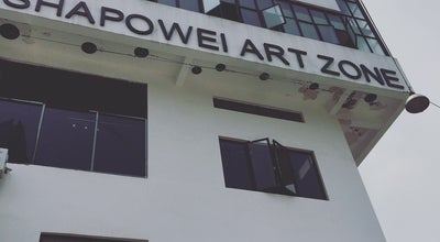 Photo of Art Gallery 沙坡尾艺术区 Shapowei Art Zone at China