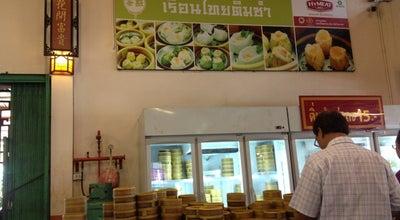 Photo of Dim Sum Restaurant เรือนไทย ติ่มซำ at Phloen Phitak Rd., Mueang Trang, Thailand