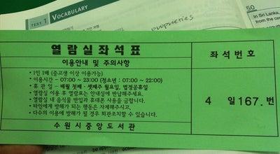 Photo of Library 수원중앙도서관 at 팔달구 팔달산로 318, 수원시 442-849, South Korea