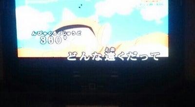 Photo of Karaoke Bar まねきねこ 魚津店 at 駅前新町4-2, 魚津市 937-0051, Japan