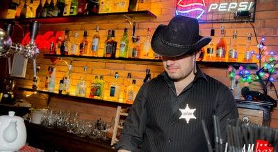 Photo of Bar Ambar Pyatigorsk at Университетская Ул., 1, Pyatigorsk 357500, Russia