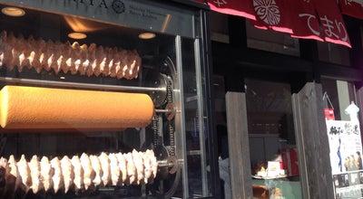 Photo of Dessert Shop 信州松本バウムクーヘン工房てまりや at 中央2-4-15, Matsumoto 390-0811, Japan
