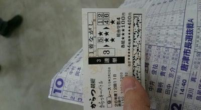 Photo of Racetrack からつ競艇場 at 原1116, 唐津市 847-0031, Japan