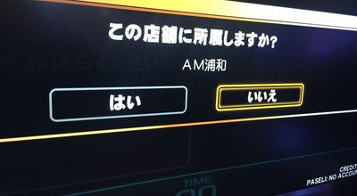 Photo of Arcade アミューズメントクラブ浦和店 at 仲町1-10-7, さいたま市浦和区, Japan