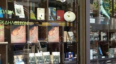Photo of Bookstore IANOS Αίθουσα Τέχνης at Σταδίου 24, Αθήνα 105 64, Greece