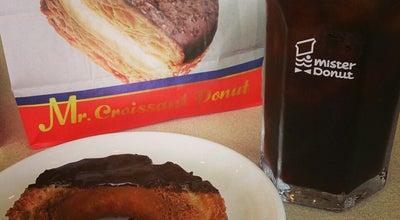 Photo of Donut Shop ミスタードーナツ 北越谷ショップ at 東大沢5-12-18, 越谷市 343-0022, Japan