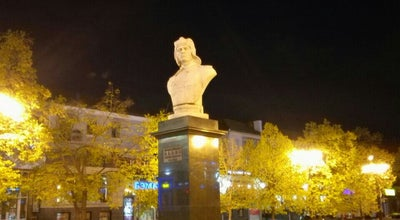 Photo of Monument / Landmark Памятник старшему лейтенанту Попову at Народный Бул., Belgorod, Russia