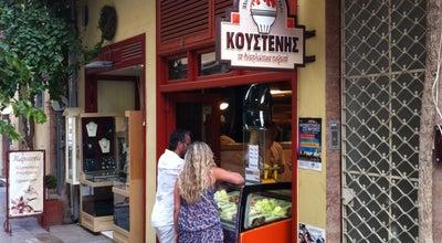 Photo of Ice Cream Shop Κουστένης at Γενναίου Κολοκοτρώνη 28, Ναύπλιο 211 00, Greece