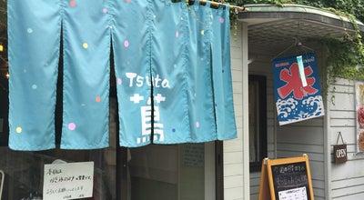 Photo of Dessert Shop かき氷 蔦 at 浦和区高砂1-8-11, さいたま市 330-0063, Japan