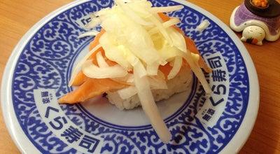 Photo of Sushi Restaurant くら寿司 北花田店 at 北花田町3-32-3, 堺市 591-8002, Japan