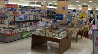 Photo of Bookstore リブロ 鴻巣店 at 本町1-1-2, 鴻巣市, Japan