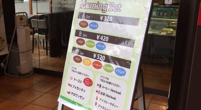 Photo of Cafe イタリアントマトカフェJr. 北越谷店 at 大沢3-4-21, 越谷市, Japan