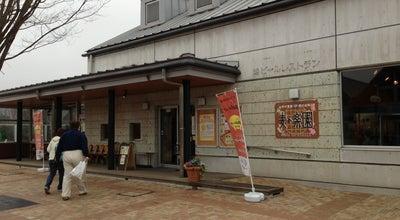 Photo of Beer Garden 麦の楽園 at Japan