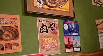 Photo of BBQ Joint 大阪カルビ 三重津店 at 雲出本郷町松縄1758-2, 津市, Japan