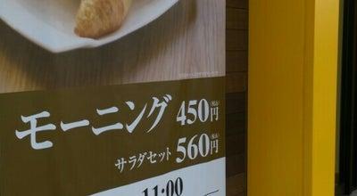 Photo of Cafe 今万人珈琲 前橋インター店 at 中尾町1401-1, 高崎市, Japan