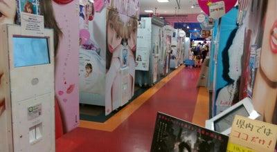 Photo of Arcade ナムコけやきウォーク前橋店 at 文京町2-1-1, 前橋市 371-0801, Japan