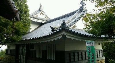Photo of History Museum 岐阜城資料館 at 金華山天守閣18, 岐阜市, Japan