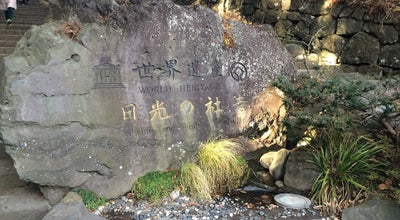 Photo of Historic Site 日光の社寺 at Nikkō, Japan