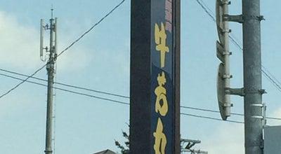 Photo of BBQ Joint 牛若丸 大雪店 at 9条通19, 旭川市 078-8219, Japan