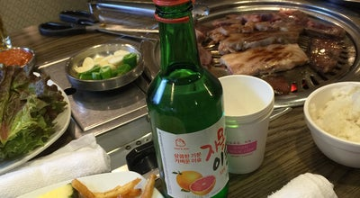 Photo of Korean Restaurant Jj Saladbar & Grill Steak at South Korea