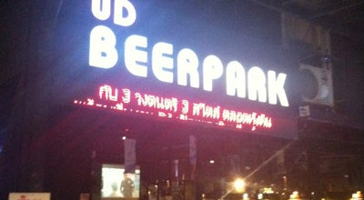 Photo of Beer Garden UD Beer Park at Thong Yai Rd, Mueang Udon Thani 41000, Thailand