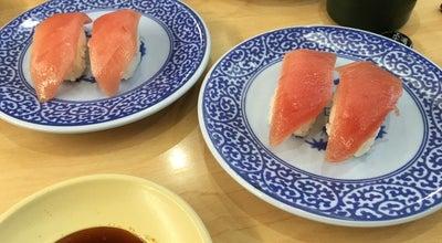 Photo of Sushi Restaurant 無添くら寿司 坪井店 at 中央区坪井4-11-20, 熊本市, Japan