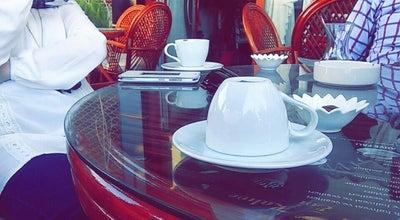 Photo of Cafe Serpil Kahve Evi at Batıkent Mahallesi 22 Nolu Sokak No:19, Gaziantep, Turkey