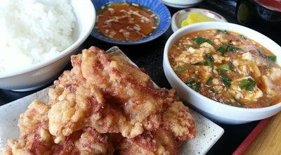 Photo of Chinese Restaurant 中国料理 布袋 本店 at 中央区南1条西9丁目1-3, 札幌市 060-0061, Japan