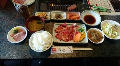 Photo of BBQ Joint 焼肉レストラン 平安 橿原店 at 十市町855-3, 橿原市, Japan