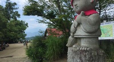 Photo of Historic Site おそうじ小僧 at 高尾町, 八王子市 193-0844, Japan