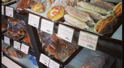 Photo of Bakery まるき製パン所 at 下京区松原通堀川西入ル北門前町740, 京都市, Japan