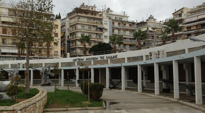 Photo of History Museum Ναυτικό Μουσείο Ελλάδας (Nautical Museum of Greece) at Ακτή Θεμιστοκλέους, Πειραιάς 185 36, Greece