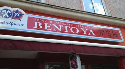 Photo of Japanese Restaurant BENTO YA at Augustenstr. 4, München 80333, Germany