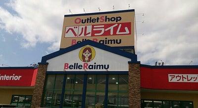 Photo of Boutique ベルライム 小新店 at 西区小新南1丁目21-8, 新潟市 950-2028, Japan