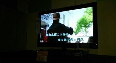 Photo of Karaoke Bar カラオケ本舗 まねきねこ 燕三条店 at 須頃2-18, 三条市, Japan