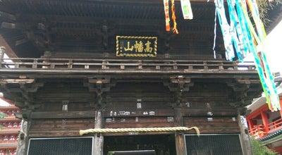 Photo of Temple 高幡不動尊 仁王門 at 高幡733, 日野市, Japan