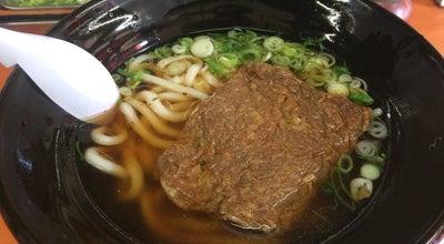 Photo of Japanese Restaurant 釜揚げうどん 友商 at 南春日丘2-9-20, 茨木市 567-0046, Japan