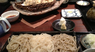 Photo of Japanese Restaurant 寿庵 忠左衛門 at 五日市64, あきる野市 190-0164, Japan