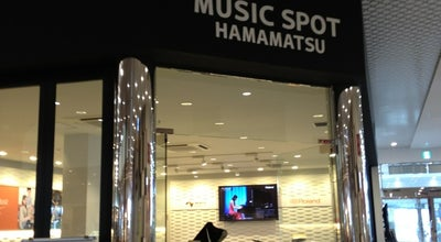Photo of Rock Club MUSIC SPOT HAMAMATSU at 浜北区大平36 / 北区都田町7822-7, 浜松市, Japan