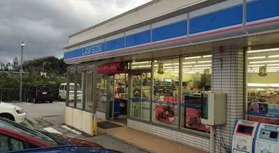 Photo of Convenience Store ローソン 恩納万座毛入口店 at 字恩納258, 国頭郡恩納村, Japan