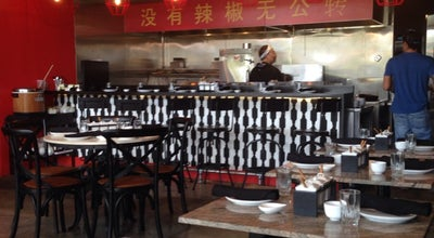 Photo of Chinese Restaurant Blackbrick Chinese at 345 Ne 1st Ave #103, Miami, FL 33137, United States
