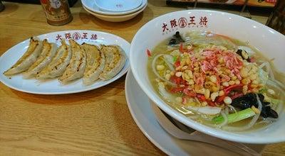 Photo of Ramen / Noodle House 大阪王将 エミフルMASAKI店 at 筒井850番, 伊予郡松前町, Japan